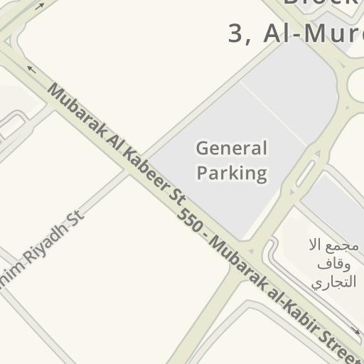 Driving Directions to Al Hafiz Printing Service, Kuwait City