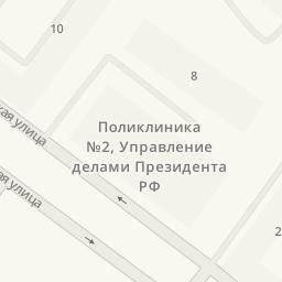 Английский клуб москва детский клуб в москве 80 х